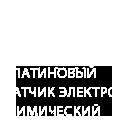 IKO_platynowy_sensor_ru