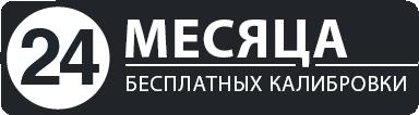 kalibracja_24_ru